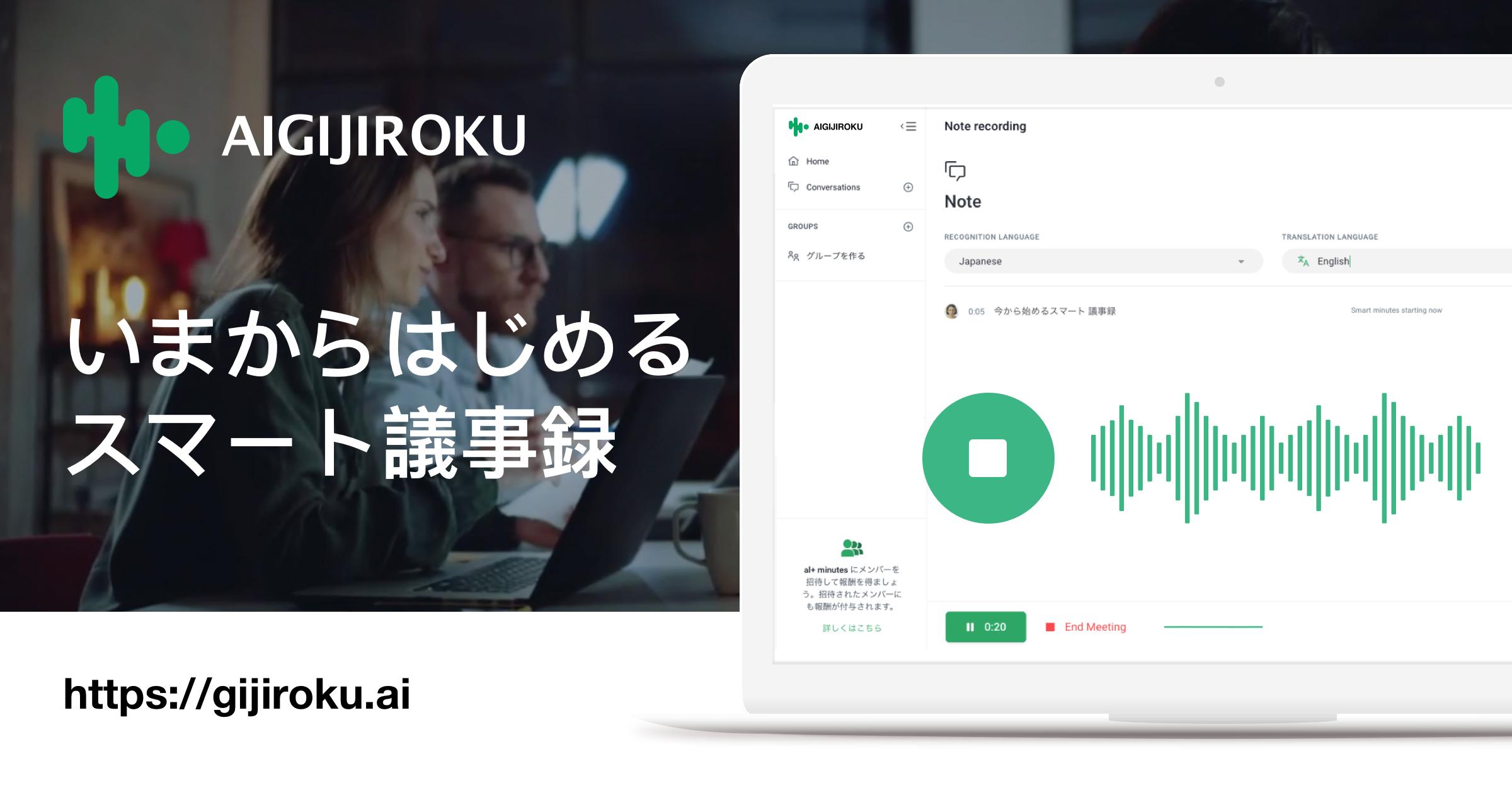 OGP_aigijiroku