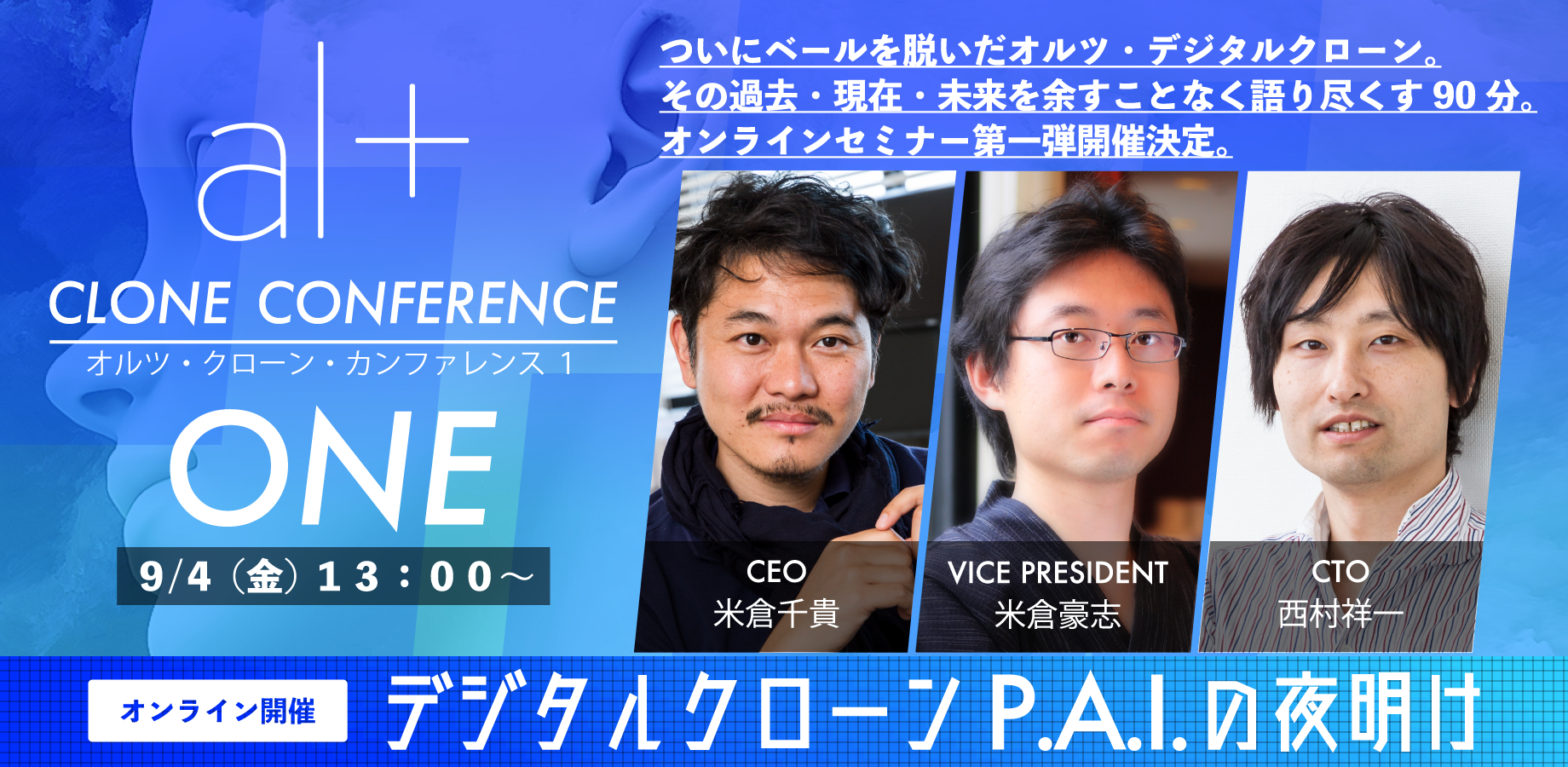 Alt Clone Conference ONE